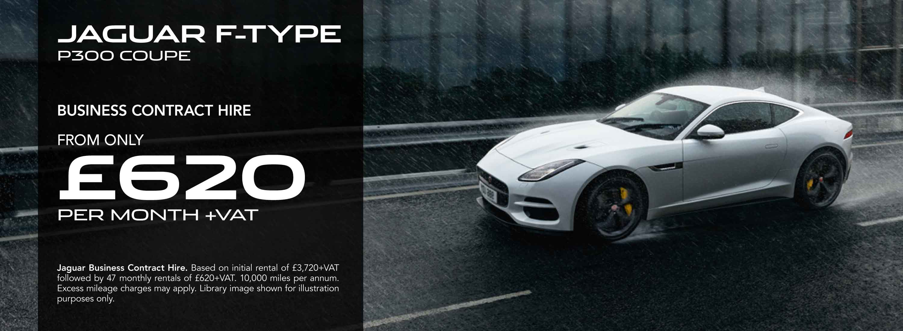 Jaguar F-Type Business Contract Hire Offer